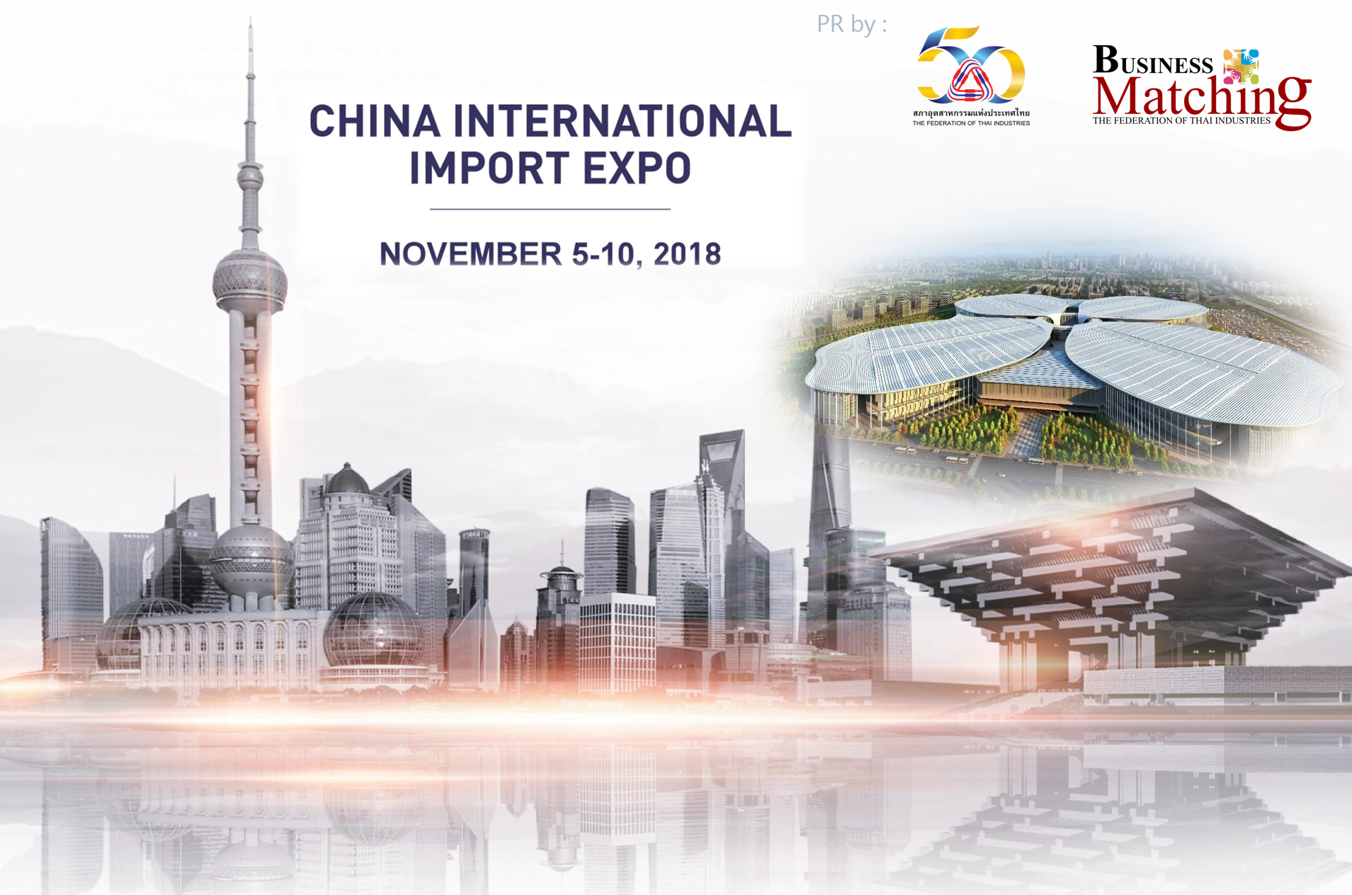 Over 1 \' 600 exhibitors apply to expect China Import Expo | Klvin Mag
